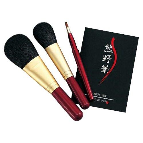 ゼニス 化粧筆セット 熊野筆 熊野化粧筆 3本セット KFiー80R