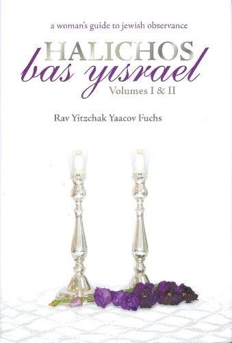 Halichos Bas Yisrael