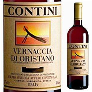 ヴェルナッチャ ディ オリスターノ アッティリオ コンティニ 2005 白 750ml