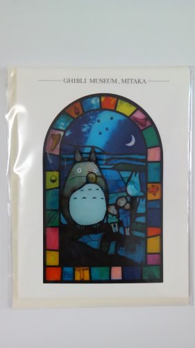 "Ghibli Museum, Stained Glass Postcard, My Neighbor Totoro ""Totoro and Children Who Are Playing Ocarina"" [Japan Import]"