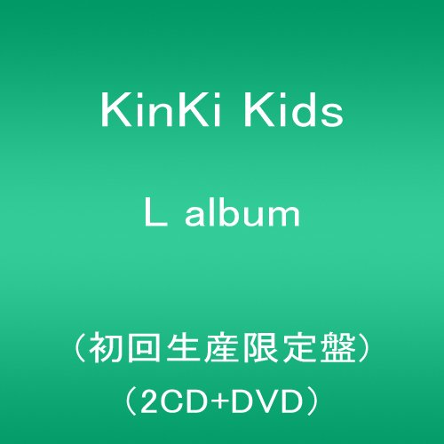 L album(初回生産限定盤)(2CD+DVD)