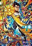 ドラゴンボールヒーローズ/HGD10-53 ベジータ:ゼノ UR