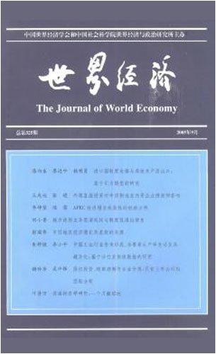 Shijie Jingji = Shih Chieh Chi = World Economy