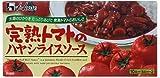 ハウス 完熟トマトのハヤシライスソース 200g×2個