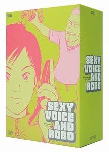セクシーボイスアンドロボBOX [DVD]