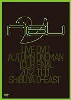 ν[NEU] LIVE DVD 2012.11.11 SHIBUYA O-EAST(在庫あり。)