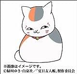 卓上ニャンこよみ(夏目友人帳) 2014カレンダー