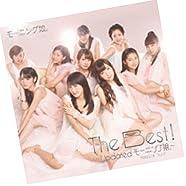 The Best! ~Updatedモーニング娘。~(初回生産限定盤)(DVD付)