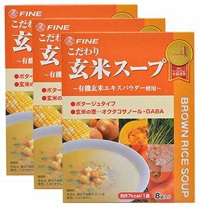 ファイン こだわり玄米スープ 箱 15g×8
