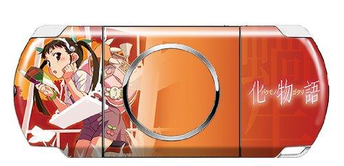 デザスキン 化物語 for PSP-3000 デザイン2 八九寺真宵