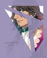 アクエリオンEVOL Vol.9 [Blu-ray]