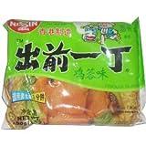 Nissin Demae Ramen, Artificial Chicken Flavor (30 small Packs)