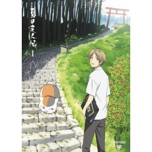 夏目友人帳 全5巻セット [マーケットプレイス DVDセット]