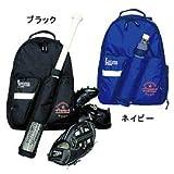 Promark(プロマーク)野球少年デイパック DX-81