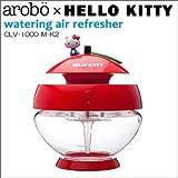セラヴィ アロボ arobo 空気清浄機 HELLO KITTY(ハローキティ) CLV-1000-M-K2 (りんご)
