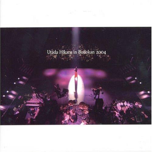 Utada Hikaru in BudoKan 2004 ヒカルの5 [DVD]