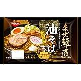 【冷蔵】まぜ麺の匠 油そば 2人前 日清食品デイリ