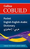 - Collins Cobuild English Learner's Dictionary with Arabic