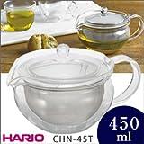HARIO(ハリオ) 茶茶急須 ふかみ 450ml CHN-45T 深蒸し茶が美味しく淹れられる急須です。 [並行輸入品]