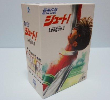 蒼き伝説シュート ! COMPLETE BOX League.1 [DVD]