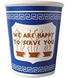 Ceramic We Are Happy To Serve You Coffee Cup, 10 Ounce