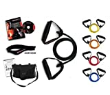 Ripcords Resistance Bands - Power Tension 5 Pack: Exercise Bands, Circuit7 DVD, Door Anchor, Travel Bag, Manual