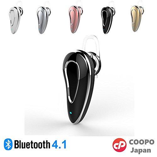 [日本正規品] Coopo 左右耳 片耳両耳とも対応 音量調整機能付き スタイリシュ ブルートゥースワイヤレスヘッドセット Stylish Bluetooth Wireless Headset 日本語説明書付き 軽量 マイク内蔵 HIFI高音質 ノイズキャンセル (ブラック)