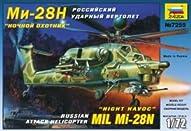 1/72 ミルMi-28N ナイトハボック