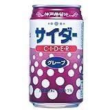 神戸居留地 グレープサイダー 350ml×24本