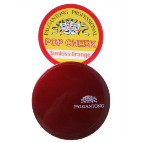 パルガントン ポップチーク PC11 サンキスオレンジ