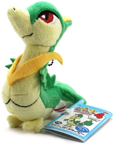 "Banpresto My Pokemon Collection Best Wishes Plush Ball Chain - 47509 - 5"" Servine/Janovy - 1"