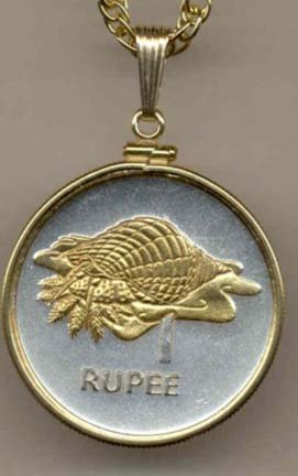 Seychelles 1 Rupee