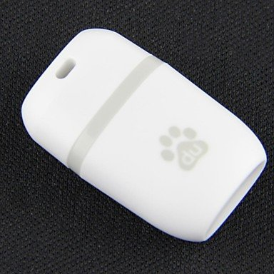 guang-baidu-portable-mini-usb-wifi-wireless-broadband-routerwhite