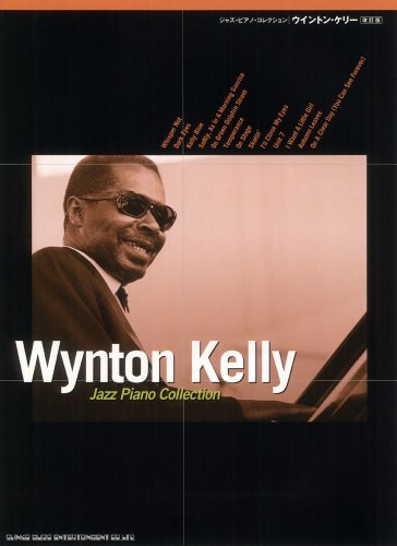 Jazz Piano Collection Wynton Kelly [revised edition] (piano collection, jazz)