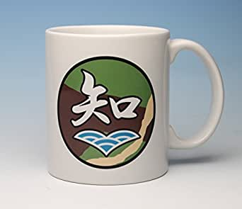 ガールズ&パンツァー 知波単学園校章 マグカップ