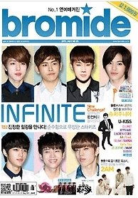 Bromide: 2013 5月号 - 表紙(INFINITE),2AM,Super Junior,ZE:A Five,U-KISS [韓国雑誌,マガジン,Kpop]