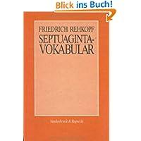 Septuaginta - Vokabular
