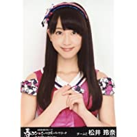 AKB48 公式生写真 春コン in さいたまスーパーアリーナ SKE48単独コンサートver. 会場 【松井玲奈】