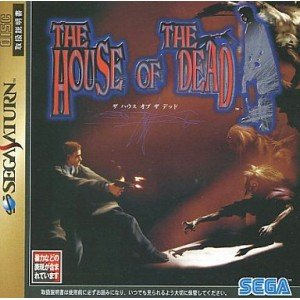 The House of the Dead [Japan Import]