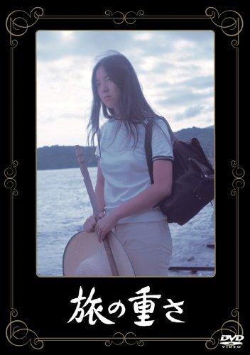 高橋洋子 (歌手)の画像 p1_19