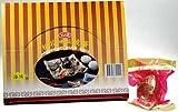 松花皮蛋★12個/箱真空パック包装★【硬芯タイプ】【最高級台湾ピータン】ギフトセット