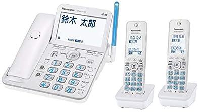 パナソニック デジタルコードレス電話機 子機2台付き 迷惑電話対策機能搭載 パールホワイト Ve-gz72dw-w