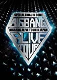 BIGBANG ALIVE TOUR 2012 IN JAPAN SPECIAL FINAL IN DOME -TOKYO DOME 2012.12.05- (DVD3g+AL2g) (Y)