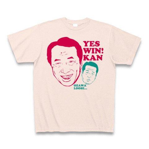 【管直人】YES WIN! KAN Tシャツ(ライトピンク) M
