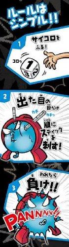 超ドキドキ風船爆発ゲーム!! 爆爆バルーン
