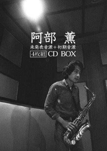 阿部薫 未発表音源+初期音源 4枚組CD BOX
