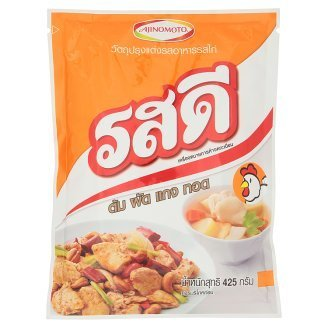 Flavored Seasoning Ros Dee Chicken Flavour Food Seasoning 425g (Low Sodium Chicken Bouillon Cubes compare prices)