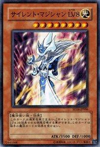 遊戯王カード 【 サイレント・マジシャン LV8 】 SD16-JP006-N 《ストラクチャーデッキ-ロード・オブ・マジシャン》
