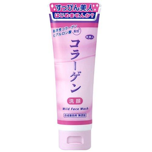 旅美人 コラーゲン配合洗顔クリーム
