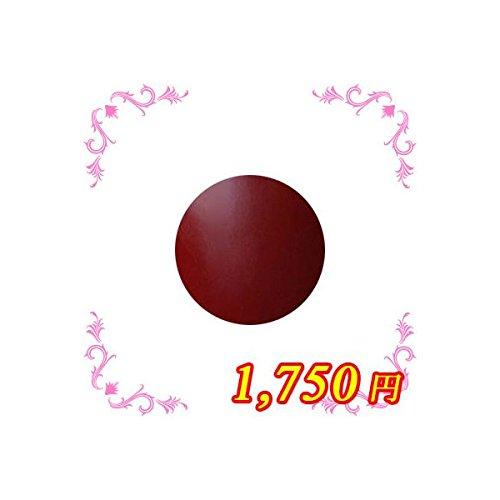 ing シーソー RDー003 4g